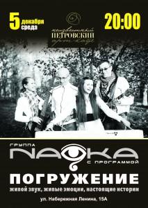 naoka_a5 new time