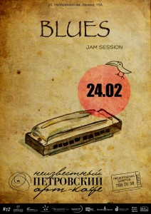 shablon_blues24_02