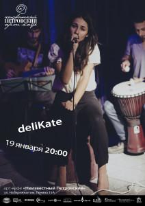 deliKate1901