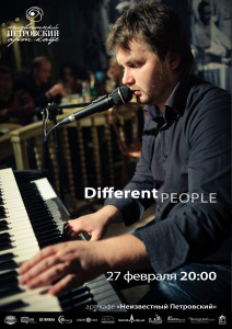 DifferentPeople2702