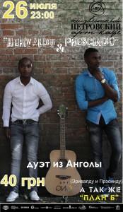 Afisha_Angola_001_02