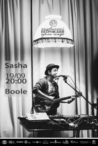 1909SashaBoole
