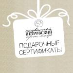 petrovskii