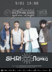 90115-shri