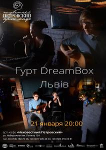 210115Drimbox
