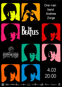 40315thebeatles