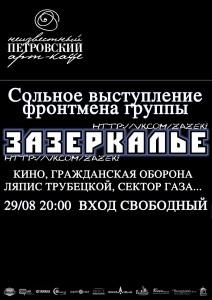 zazeki0715