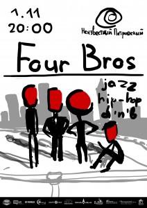 11115Four_Bros