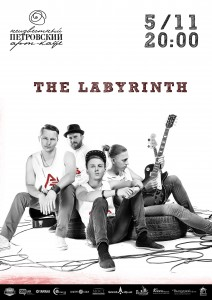 51115labyrinth