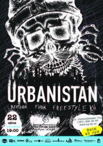 220416urbanistan