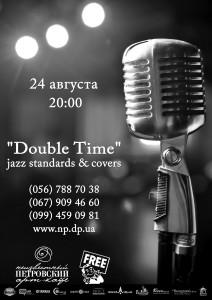 240816doubletime