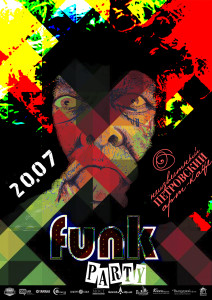 200717funkParty