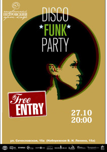 271016funkParty