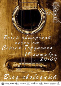 181016Гордиенко
