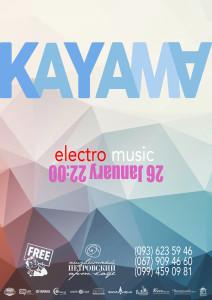 260118KaYAmA