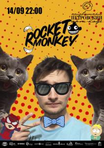 140918Rocket_Monkey