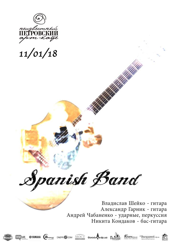 110118SpanishBand