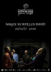 201217magix