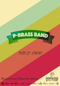 91217p-brassBand