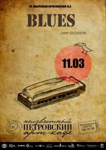 110318BluesJam