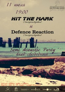 HIT THE Mark + Defence Reaction