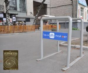 Велопарковка Днепропетровск Неизвестный Петровский