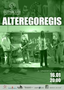 AlterEgoRegis (1)
