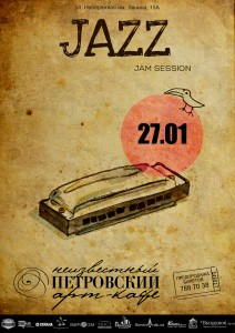 shablon 27 09