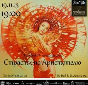 GQAZ1B669e0