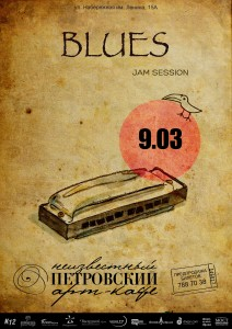 bluesjam903