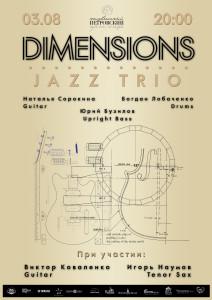 308Dimensions_Jazz_Trio
