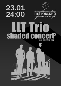Shaded_Concert