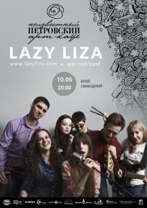 lazyzila10