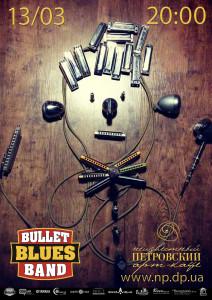 130316BulletBluesBand
