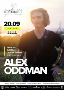 200918AlexOddman