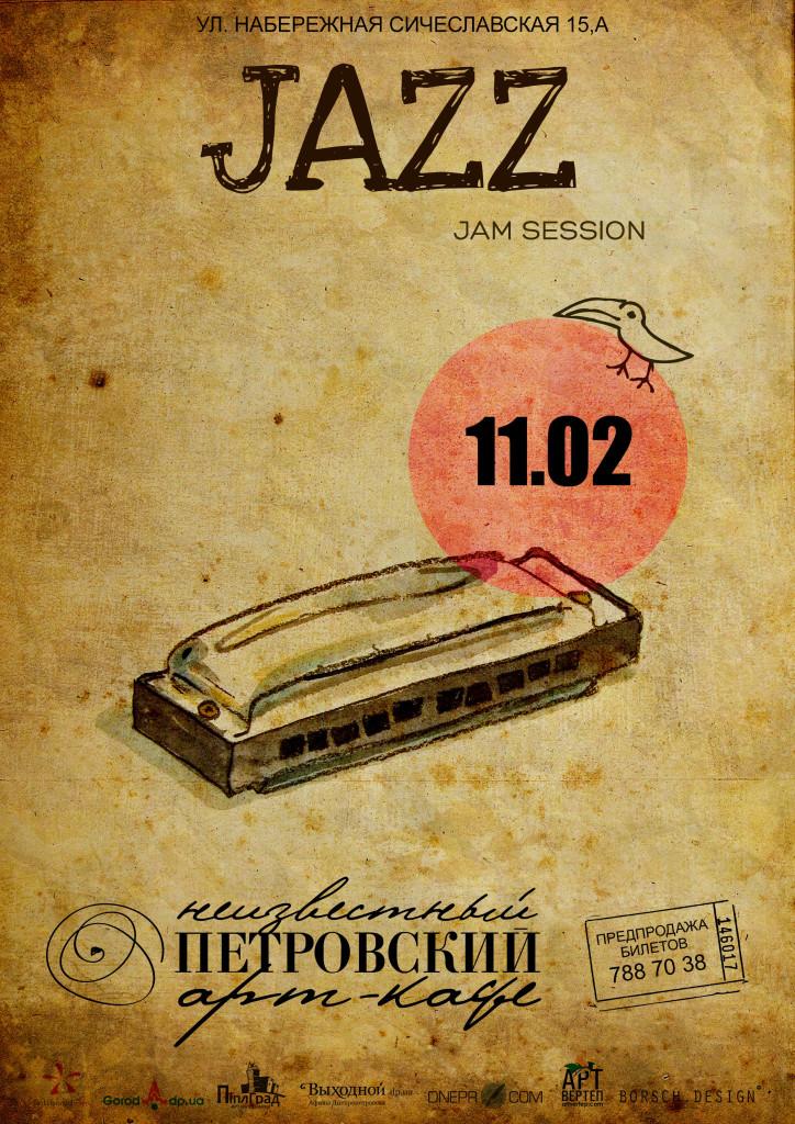 110217jazzjam