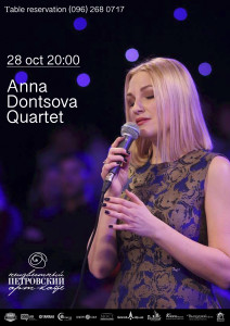 281018AnnaDQuartet1