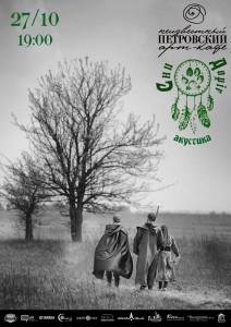 Sny Dorig 27-10-2 copy1