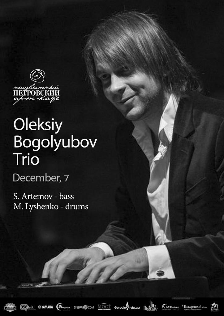 71218Bogolyubov1