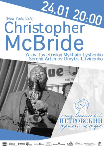 240119McBride