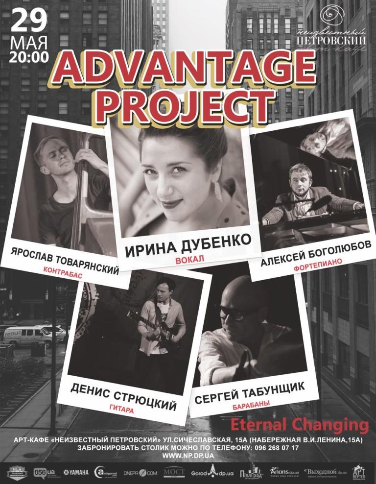 290519Advantageproject